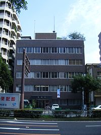 Kongogumi_(Head_Office).JPG